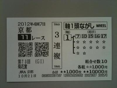 Ky102111b