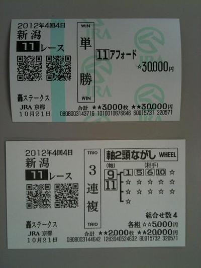 Ni102111a