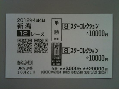 Ni102112x