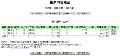 Fu110306abmp