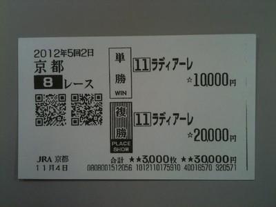 Ky110408a