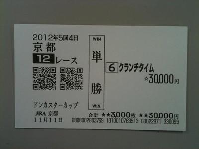 Ky111112a