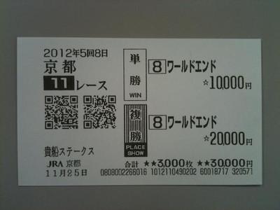 Ky112511a