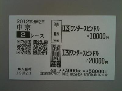 Cy120202a_2