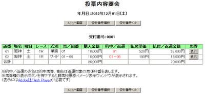 Ha120101abmp