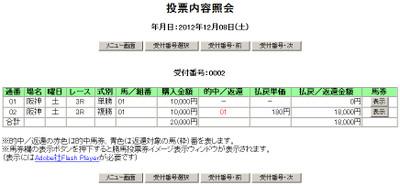 Ha120803abmp