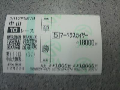 2012122214530000
