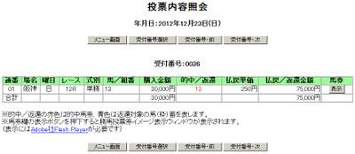 Ha122312abmp