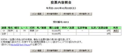 Ha122207abmp