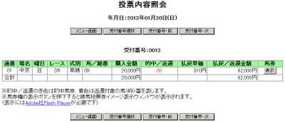 Cy012003abmp