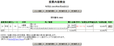 Cy012601bbmp
