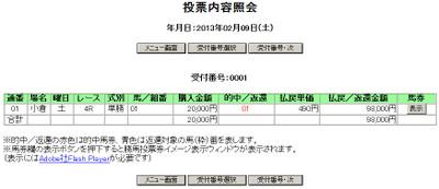 Ko020904abmp