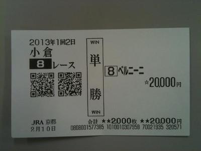 Ko021008a
