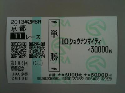 Ky021011a