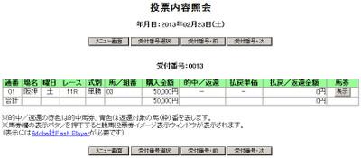 Ha022311abmp