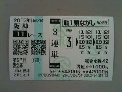 Ha022411a