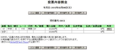 Cy030911abmp
