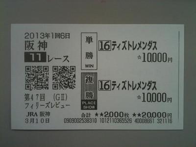 Ha031011b