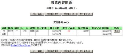 Ha032310abmp