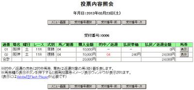 Ha032311abmp