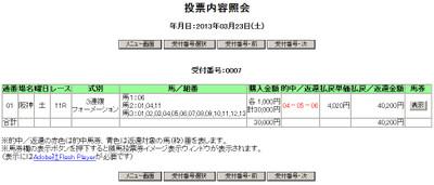 Ha032311bbmp