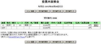 Ha033009abmp