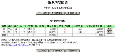 Na033011abmp