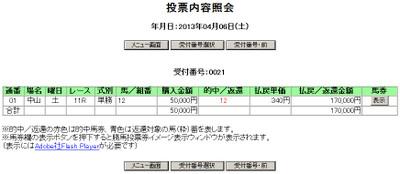 Na040611abmp