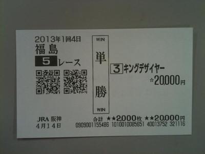Fu041405a