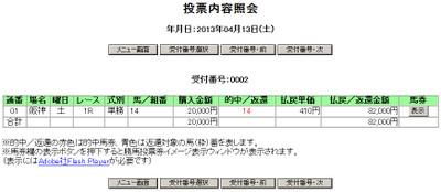 Ha041301abmp