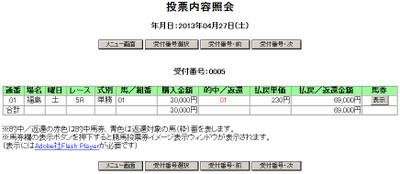 Fu042705abmp