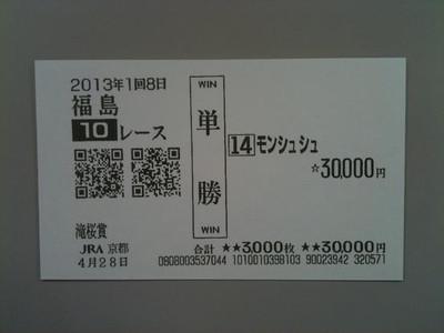Fu042810a