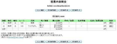 Ha060110a