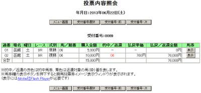 Ha062210abmp_2