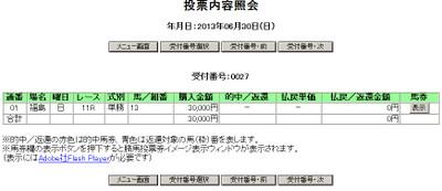 Fu063011abmp
