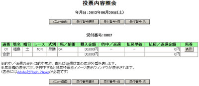 Fu062910abmp
