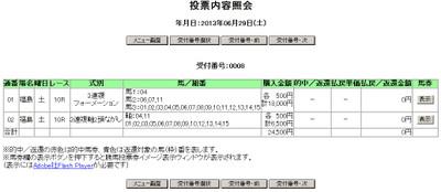 Fu062910bbmp
