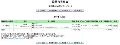 Fu071302b