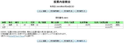 Fu072004a