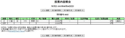 Ko080411a