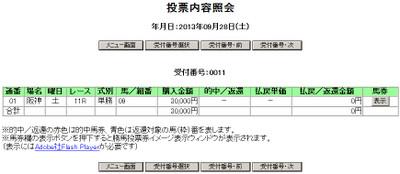Ha092811abmp