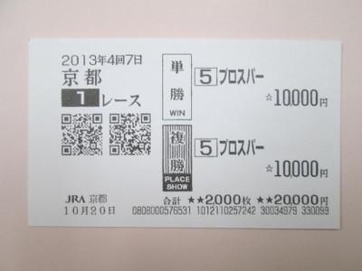 Ky102001a