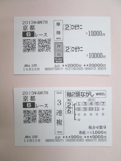 Ky102006a