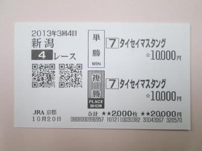 Ni102004a