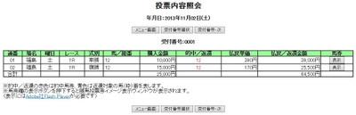 Fu110201a