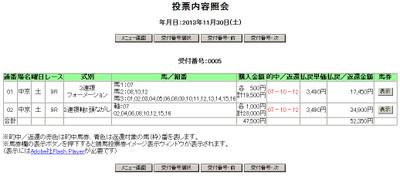 Cy113009abmp