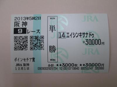 Ha120109a