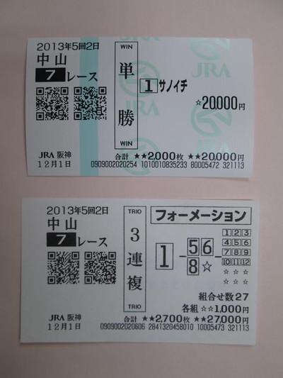 Na120107a