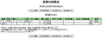 Cy121411a_2