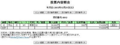 Na122109a
